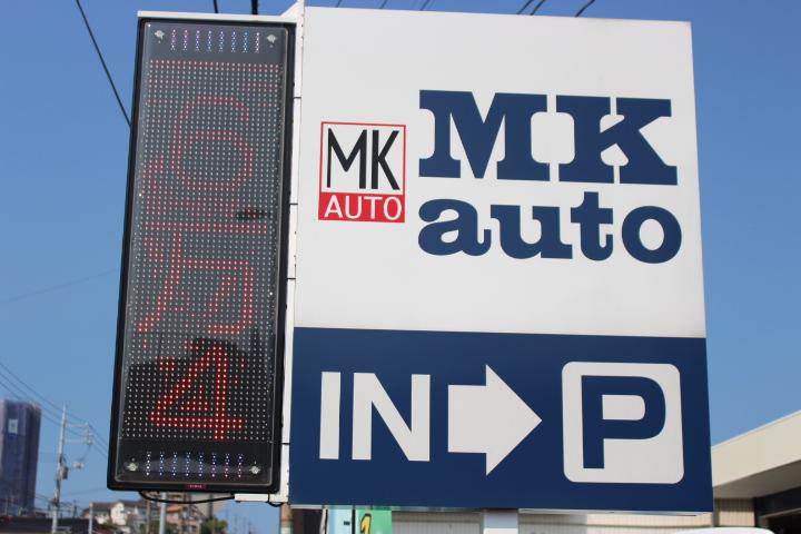下関 自動車販売MKオート